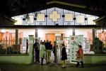 """16 IX 2012 MITO per la città - Concerto del Coro e solisti del Teatro Regio nella Chiesa di San Giovanni Maria Vianney • <a style=""""font-size:0.8em;"""" href=""""http://www.flickr.com/photos/28437914@N03/7996039503/"""" target=""""_blank"""">View on Flickr</a>"""
